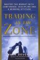 Mark Douglas - Trading in the Zone